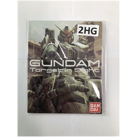 Mobile Suit Gundam: Target in Sight (Manual)