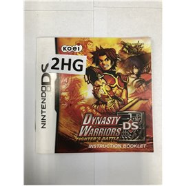 Dynasty Warriors DS (Manual)