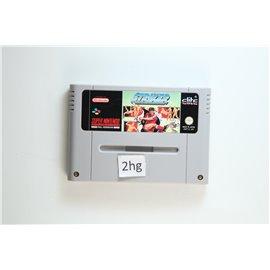 Striker (losse cassette)